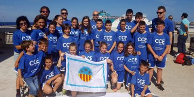 CCE Sant Lluís Mini basquet Fase Balear