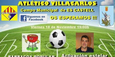 Festa presentació AtVillacarlos