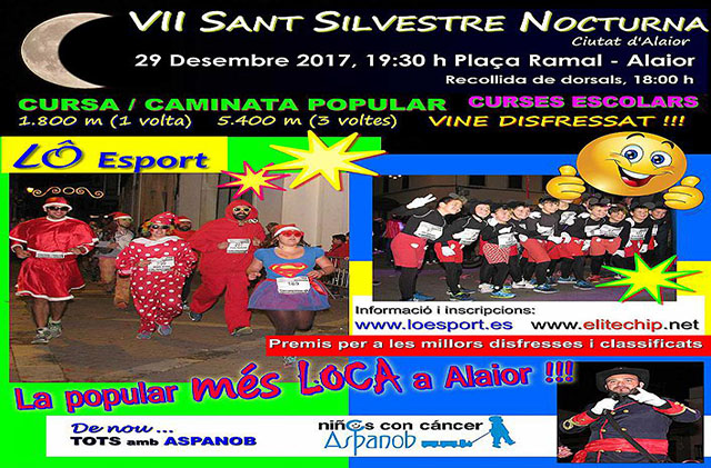 Cartel San Silvestre 2017