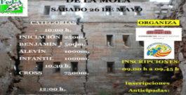 El sábado llega laXIII Carrera de la Fortaleza de La Mola