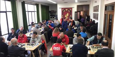 Insular de ajedrez individual 2018
